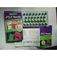 Buy cheap P57 Hoodia Cactus Botanical Slimming Pills , 100 Pure Natural from wholesalers
