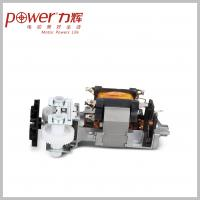 Variable Speed Ac Motors Quality Variable Speed Ac