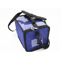 Buy cheap Portable Reusable 4L Mini Medical Cool Box For 28C - 8C Vaccine Transport from wholesalers