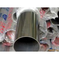 Buy cheap Cold Drawn Stainless Steel Pipes 300 Series With 1mm - 50mm Thickness ASTM ASME SA A312 from wholesalers