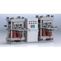 Buy cheap Safe Hydraulic Hot Press Machine from wholesalers