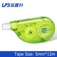 Buy cheap Customized PS Green Colored Correction Tape Staples Correction Tape 90277 from wholesalers