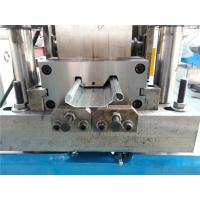 Buy cheap 0.4-0.7mm Shutter Roll Forming Machine PLC control 14 stations from wholesalers