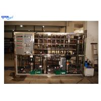 Buy cheap Reverse Osmosis Filter Ultrapure Water System with Electrolysis EDI from wholesalers