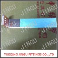 Buy cheap JINGU 6mm*20mm bend type bare copper bus bars from wholesalers