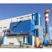 Buy cheap GD series tube pole electrostatic precipitator from wholesalers