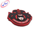 Buy cheap Soft wholesale custom car logo sneaker animal 3d plastic promotion pvc keychain from wholesalers