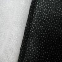 Buy cheap Garment Interlining (9530) from wholesalers