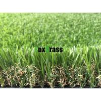 Buy cheap New Type C Shape Synthetic Turf Artificial Grass Fake Lawn PUBacked With Drainage Holes from wholesalers