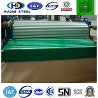 Buy cheap Type of roofing sheets material transparent polycarbonate hollow roofing sheet from wholesalers