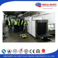 Buy cheap Real Time EDS X Ray Screening Equipment Reliable Performance from wholesalers