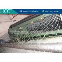 Buy cheap masonry block wall gabion stone cages gabion mattress gabion Rock basket wire mesh / gabion stone cage for Bank of river from wholesalers