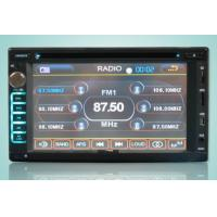Buy cheap Car DVD GPS from wholesalers