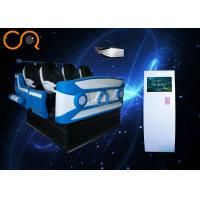 Buy cheap High Profits Interactive Virtual Reality 9d VR Cinema 360 Degree XD 9D Cinema Equipment from wholesalers
