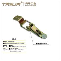 Buy cheap TANJA A16 locking load 33.7lbf  carbon steel Cabinet Toggle Latch Lock / Key Locking Hasp Lock from wholesalers