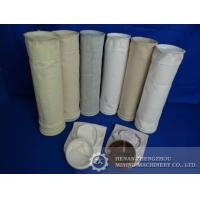Buy cheap FMS air dust filter socks cement industry bag filters for dust collector from wholesalers