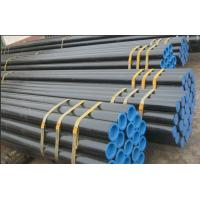 Buy cheap IBR PIPE from wholesalers