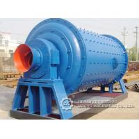 Buy cheap Ore Grinding Overflow Ball Mill Machine used in Copper mining from wholesalers