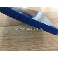 Buy cheap 4.5mm Thickness Skirting Board Rubber High Wear Resistant Conveyor Belt Flat Rubber Side Seal PU Conveyor Material product