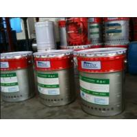 Buy cheap HG-2 paint stripper from wholesalers