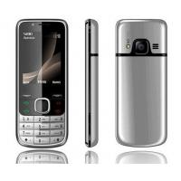 Buy cheap Ultra Slim Quad Band TV Mobile Phone (6700) from wholesalers