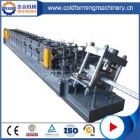 Buy cheap Cangzhou Fully Automatic Aluminium High Steel Z Shape Purlin Roll Forming Machine from wholesalers
