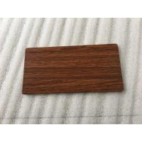 Buy cheap Waterproof Wood Grain Aluminium Composite Panel Lightweight Building Materials  product
