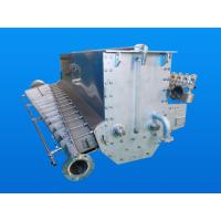 Buy cheap Open Type Head Box For Paper Machine , Paper Plate Making Machine Parts from wholesalers