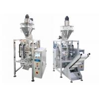 Buy cheap Soap Powder Filling And Packing Machine With Servo Motor / Powder Bagging Equipment from wholesalers