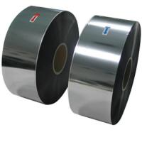 Buy cheap metallized PET film for capacitor from wholesalers