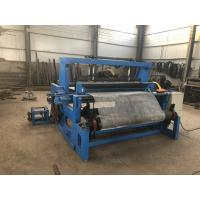 Buy cheap Fully Automatic Crimped Wire Mesh Weaving Machine 0.5mm-12mm Wire Diameter from wholesalers