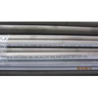 Buy cheap SB163 / SB165 / SB829 Monel Alloy 400 Seamless Nickel Alloy UNS N04400 from wholesalers