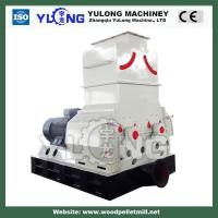 Buy cheap CE Wood Chips Grinder Machine for Sale from wholesalers