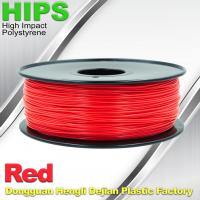 Buy cheap HIPS 3mm / 1.75 mm 3D Printer Filament For Markerbot , RepRap , Cubify and UP 3D product