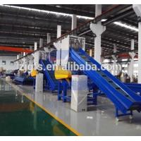 Buy cheap China manufacturer plant cost of pe pp plastic film recycling machine with metal detector from wholesalers