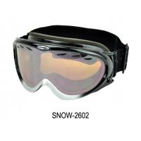 Buy cheap Flexible Snow Ski Goggles Snow , fashion ski goggles with Spherical Surface Light Purple Plated Silver Lens from wholesalers