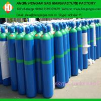Buy cheap Argon gas / Welding gas / 99.999% argon / argon from wholesalers