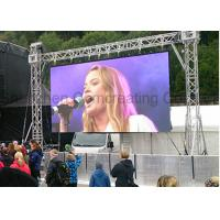 Buy cheap IP65 Customised Size Stage LED Screen Outdoor Commercial Advertising SMD P3mm from wholesalers