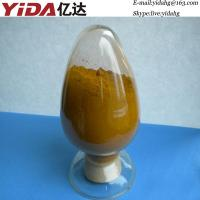 Buy cheap Weight loss ingredient Guarana Extract Guaranaine10%-20% from wholesalers