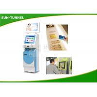 Buy cheap Card / Fund Transaction Self Service Payment Kiosk Touch Screen Floor Standing from wholesalers