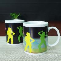 Buy cheap Matching couple mugs heat sensitive color changing mugs 300ml from wholesalers