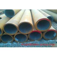 Buy cheap Carbon Steel Pipe SCH100 6m ASTM ASTM API 5L X52 1/72