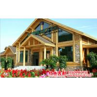 Buy cheap Supply Two-story Living Wooden House Supply Log Cabin Home Modern Chalet from wholesalers