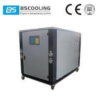 Buy cheap Low temperature water cooled glycol chiller system in -5 degree celsius from wholesalers
