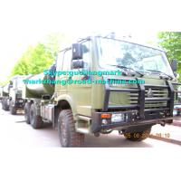 Buy cheap SINOTRUK HOWO Green Military 6*4 Water Tanker Truck 25000L With EURO Standard product