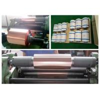 Buy cheap Double Shiny Rolled Copper Sheet , 500 - 5000 Meter Length Copper Roll from wholesalers