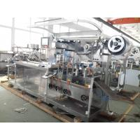 Buy cheap Capsule Tablet Blister Packing Machine from wholesalers