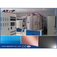 Buy cheap Functional PVD Coating Machine With Circuit Overload And Water Breaking Device from wholesalers