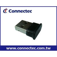 Buy cheap Bluetooth Dongle Bluetooth Receiver USB Adapter Bluetooth class 2 Ct-BT400 from wholesalers