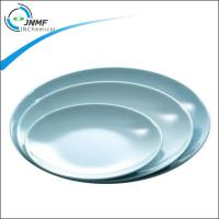 Buy cheap Melamine Moulding Compound Plastic Tableware Raw Material best price white powder from wholesalers